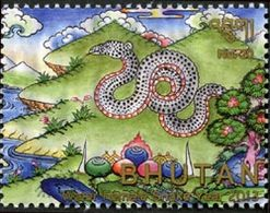 BHOUTAN Année Du Serpent 1v 2013 Neuf ** MNH - Bhoutan