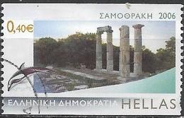 GREECE 2006 Tourism. Greek Islands - 40c - Samothrace FU - Gebraucht