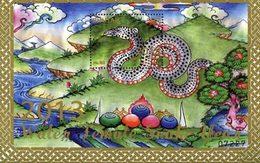 BHOUTAN Bloc Année Du Serpent 2013 Neuf ** MNH - Bhoutan
