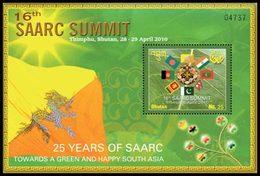 BHOUTAN Bloc 16ème Sommet SAARC 2010 Neuf ** MNH - Bhoutan