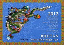 BHOUTAN Bloc Année Du Dragon 2012 Neuf ** MNH - Bhoutan
