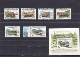 Russia 1996 Trams Tramways 100th Anniversary MNH Set + Souvenir Sheet**  Mi 493/498 Incl 498 From Sheet - Strassenbahnen