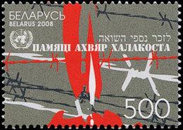 BIELORUSSIE Aux Victimes/holocauste 1v 2008 Neuf ** MNH - Belarus