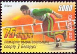 BIELORUSSIE 75ans Pompiers 2012 1v Neuf ** MNH - Wit-Rusland