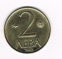 //  BULGARIJE   2  LEVA   1992 - Bulgarie