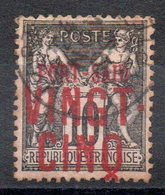 PORT SAID - YT N° 19B - Cote: 40,00 € - Port-Saïd (1899-1931)