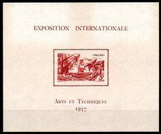 ININI - YT BF N° 1 - Neuf * - MH - Cote: 21,00 € - Inini (1932-1947)