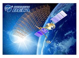 Radio Engineering Corporation Vega - Ansichtskarten