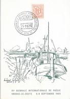 Carte Postale Philatélique Offerte Par Jean Grassin Editeur. (Voir Commentaires) - Souvenir Cards