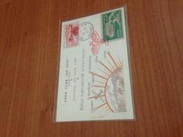 FESTIVAL DU FILM 1947 -  Rallye International  (port à Ma Charge ) - Storia Postale
