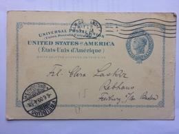 USA 1900 Postcard New Orleans Oval Sent To Freiburg Germany - Estados Unidos