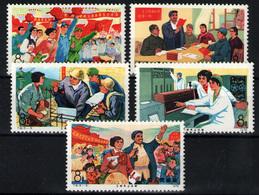 China Nº 2032/36. Año 1976 - 1949 - ... People's Republic