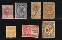 France Revenues Liban Too De Dimension Quittances Dette Publique Imperial  Revenue Ca1890 (A_4278) - Revenue Stamps