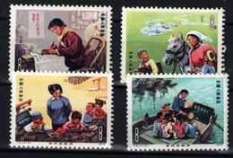 China Nº 1962/5. Año 1975 - 1949 - ... People's Republic
