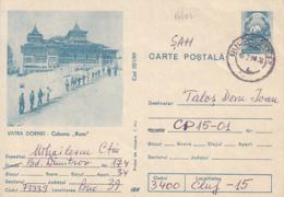 80772- VATRA DORNEI- RUNC CHALET, TOURISM, POSTCARD STATIONERY, 1989, ROMANIA - Other