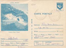 80773- BRAN CASTLE CHALET, TOURISM, POSTCARD STATIONERY, 1990, ROMANIA - Holidays & Tourism