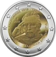 Griekenland  2019    2 Euro Commemo  Manolis Andronikos      UNC Uit De Rol  UNC Du Rouleaux !! - Grèce