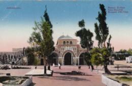 AR50 Jerusalem, Mosque El Aksa - Israel