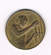//  WEST AFRICAN STATES  25 FRANCS  1984 F.A.O. - Centrafricaine (République)
