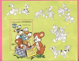 Disney DOMINICA Christmas Series 1984 - 5 $ SHEET MNH - Disney