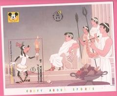 Disney DOMINICA Goofy Sports Story Series 1988 - 6 $ SHEET MNH - Disney