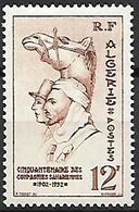 ALGERIE     -   1952 .   Y&T N° 302 **.   Compagnies Sahariennes - Argelia (1924-1962)