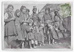 GRECE - 1916 - CARTE D'EPIRE  => LYON - Grecia