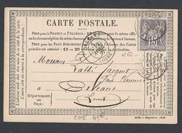 Sage Y/T 77 N/U Sur CP Officielle (Storch 26) De Issoudun Vers Orléans TAD Ambulant Jours 22/4/1877 - 1877-1920: Periodo Semi Moderno