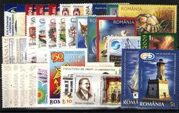 Rumanía Nº 5359A/63, 5389/400, 5365/9, 5375/80 - 1948-.... Repúblicas