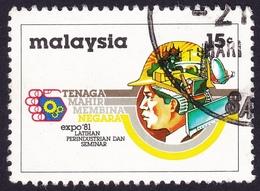 MALAYSIA 1981 Industrial Training Seminar 15c Sc#222 - USED @PM088 - Malaysia (1964-...)