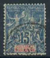 Anjouan (1892) N 6 (o) - Gebruikt
