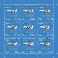 Russia 2019 Sheet 75th Anniversary Vega Radio Engineering Corporation Sciences Aviation Celebrations Stamps MNH - 1992-.... Federation