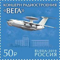 Russia 2019 -One 75th Anniversary Vega Radio Engineering Corporation Sciences Aviation Celebrations Stamp MNH - 1992-.... Federation