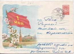 1957, Envelope,  NKVD, LATVIA, Riga, KGB, Post Office From Gromyki Village Office Footprints - Lettres & Documents