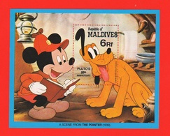 Pluto Topolino Pluto's & Michy  Maldives   6 Ruphies  1989 SHEET MNH - Disney