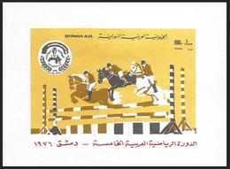V) 1976 SYRIAN, SPRINGREITEN SHOW JUMPING,  IMPERFORATED, MNH - Syria