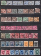 EGYPT Lot Of Used Stamps - Mostly Older Issues - Some Minor Faults - Duplication - Egypt