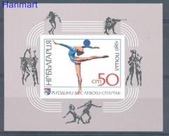 Bulgaria 1986 Mi Bl 165 MNH ( ZE2 BULbl165 ) - Gymnastics