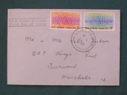Ireland 1973 FDC Cover To England - Entry Of Ireland In European Union - 1949-... Republic Of Ireland