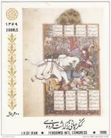I Hb 24 Al 33 - Irán