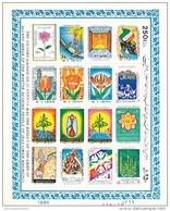 I Nº 2049A Al 2049R - Irán