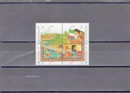 I Nº 2361 Al 2364 - Irán