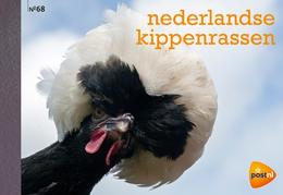 NEDERLAND, 2017, PRESTIGE BOOKLET, PR68, Dutch Chicken Breeds - Heftchen Und Rollen