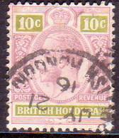 British Honduras 1917 SG #105a 10c Used Wmk Mult.Crown CA Dull Purple And Bright Green CV £25.00 - British Honduras (...-1970)