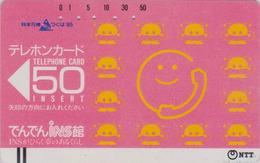 RARE Télécarte Ancienne Japon / NTT 250-002 ** NO NOTCH ** - Japan Front Bar Phonecard - Balken Telefonkarte - Japan