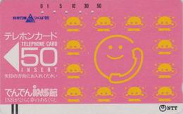 Télécarte Ancienne Japon / NTT 250-002 ** ONE NOTCH ** - Japan Front Bar Phonecard - Balken Telefonkarte - Japon