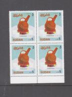 SUDAN -  1991 -  £S5 COFFEE POT BLOCK OF 4   MINT NEVER HINGED - Dranken