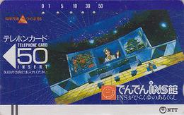 Télécarte Ancienne Japon / NTT 250-003 ** ONE NOTCH ** - Japan Front Bar Phonecard - Balken Telefonkarte - Japon