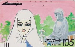 Télécarte Ancienne Japon / NTT 250-008 - Religion - BOUDDHA - Japan Front Bar Phonecard - Balken Telefonkarte - Japon