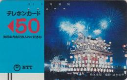 Télécarte Ancienne Japon / NTT 250-009 - Culture Feu D'artifice - Fireworks Japan Front Bar Phonecard - Balken TK - Japon